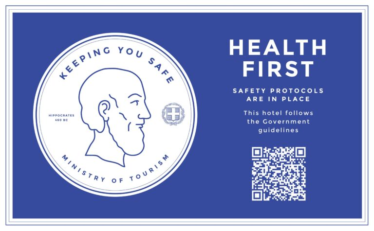 Health First government guidelines
